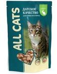 Сухой корм для кошек All Cats 85 гр. (Кролик в соусе)