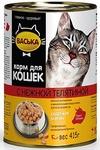 Васька 415 гр./Консервы для кошек нежная телятина в соусе