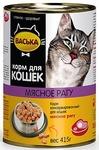 Васька 415 гр./Консервы для кошек нежное мясное рагу в соусе