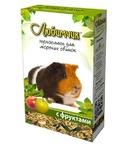 Любимчик 400 гр./Корм для морских свинок с фруктами