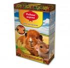 Родные корма 400 гр./ Корм для грызунов универсальный
