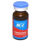 Гемобаланс 10 мл./Дополнительное парентеральное питание для животных и птицы