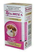 Празител/Суспензия для щенков и собак мелких пород 20 мл