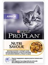 Pro Plan Junior 85 гр./Проплан консервы для котят со вкусом курицы