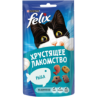 Felix 20 гр./Феликс Хрустящее Лакомство  для взрослых кошек с рыбой