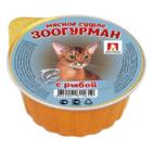 Зоогурман 100гр. /Консервы для кошек Мясное суфле с рыбой