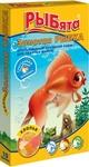 Рыбята Золотая рыбка Хлопьями 10 гр./Корм хлопьевидный основной  для золотых рыбок
