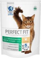 Perfect Fit Sterile 190гр./Перфект Фит сухой корм  для кастрированных котов и стерилизованных кошек, с курицей