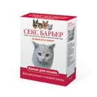 Секс Барьер//капли для кошек 2 мл