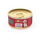 Molina 80 гр./Молина Консервы в желе для собак Цыпленок и говядина