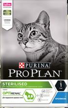 Pro Plan Sterilised 400 гр./Проплан сухой корм для поддержания здоровья стерилизованных кошек с кроликом