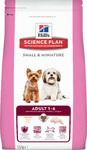 HILL'S Science Plan 1,5 кг./Хиллс сухой корм для  для собак миниатюрных пород, курица