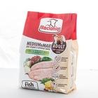 Racioniq Medium & Maxi Adult Fish Sensitive 3 кг./Сухой корм для взрослых собак средних и крупных пород с чувствительным пищеварением, вкуснейшее рыбное ассорти
