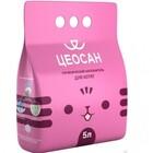 Цеосан 5 л./Гигиенический наполнитель для котят