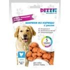 Dezzi 5634007//Деззи лакомство для собак шарики из курицы с рисом 70 г