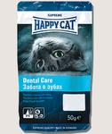Happy Cat 50 гр./Хеппи Кет Лакомство для кошек с профилактикой зубного камня
