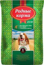Родные Корма 16,38 кг. сухой корм для взрослых пород Ягненок с рисом   23/13 1Пуд