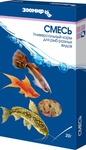 Зоомир Смесь 20 гр./Корм универсальный  для рыб разных видов