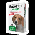 БлохНэт 10-20кг 2 мл./Капли для собак весом от 10 до 20 кг против клещей и блох