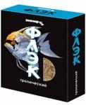 Зоомир Флэк корм для тропических рыб 20 гр./Корм хлопьевидный  для аквариумных рыб