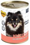 Мнямс 400 гр. Кусочки в соусе с ягненком для собак всех пород «КРАСИВАЯ ШЕРСТЬ»
