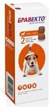 БравектоЖевательные таблетки для собак  2 таб./ 4,5-10кг 250мг