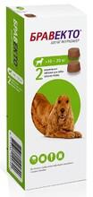 БравектоЖевательные таблетки для собак  2 таб./ 10-20кг 500мг