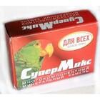 СуперМикс/Минеральный камень для птиц Яблоко