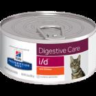Hills Prescription Diet i/D156 гр./Хиллс  консервы для кошек лечение заболеваний ЖКТ