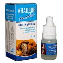 Анандин Плюс//капли ушные для собак и кошек 5 мл