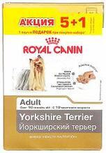 Royal Canin Yorkshire Terrier Adult 5+1 по 85 гр./Роял канин влажный корм для собак породы йоркширский терьер в возрасте с 10 месяцев