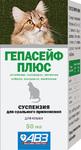 Гепасейф Плюс для кошек 50 мл.