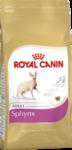 Royal Canin Sphynx Adult//сухой корм для взрослых кошек породы сфинкс  500 г