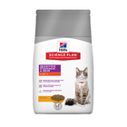Hill's Science Plan Adult Sensitive Stomach&Skin 400 г./Хиллс сухой корм для кошек c чувствительной кожей и желудком