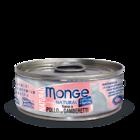 Monge Cat Natural  80 гр./Монж консервы для кошек с тунцом, курицей и креветками