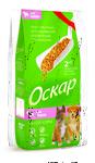 Оскар 2 кг./Сухой корм для щенков