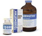 Травматин//раствор для инъекций 10 мл
