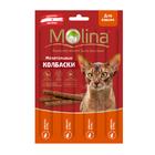 Molina 20 гр./4*5 гр./Молина Жевательные колбаски для кошек Оленина и гусь