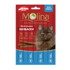 Molina 20 гр./4*5 гр./Молина Жевательные колбаски для кошек Лосось и форель