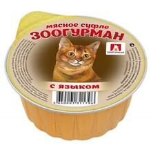 Зоогурман 100гр. /Консервы для кошек Мясное суфле с языком