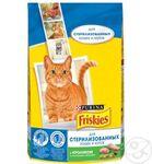 Friskies Sterilised 1,5 кг./Фрискис сухой корм для кастрированных котов и кошек с кроликом и овощами