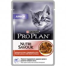 Pro Plan Junior 85 гр./Проплан консервы для котят со вкусом говядины