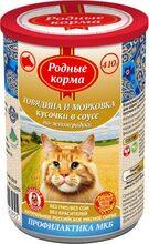 Родные Корма консервы для кошек с говядиной и морковкой кусочки в соусе по-лениградски 410 гр.