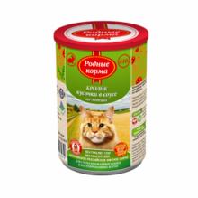 Родные Корма консервы для кошек с кроликом кусочки в соусе по-липецки 410 гр.