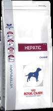 Royal Canin Hepatic HF16 1,5 кг./Роял канин сухой корм Диета для собак при заболеваниях печени, пироплазмозе