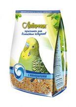 Любимчик 500 гр./Корм для волнистых попугаев с минералами