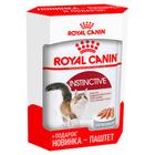 Royal Canin Instinctive Jelly 4+1*85 гр./Роял канин консервы в фольге для взрослых кошек