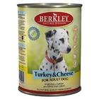 Berkley 400 гр./Беркли консервы  для собак индейка, сыр
