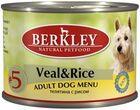 Berkley 200 гр./Беркли консервы  для собак  телятина с рисом