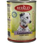 Berkley 400 гр./Беркли консервы  для щенков с ягненком и рисом